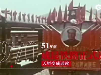 云南这百年