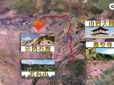 來神泉景區飽覽壯闊雄奇的邊陲大漠與小家碧玉的江南園林完美鍥合的圣景