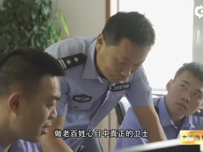 《住在渔家人心里的人民警察》 吕其伟