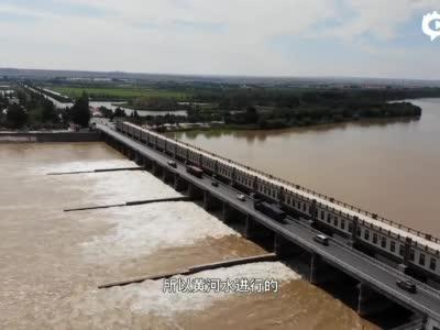 入選世界灌溉工程遺產名錄 內蒙古河套灌區富河套