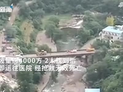 新乡辉县山体滑坡2人遇难,救援人员还原施救细节:死者是夫妻