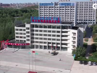 內蒙古首家碳中和研究院今天成立